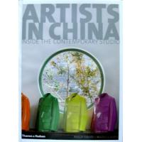ARTISTS IN CHINA
