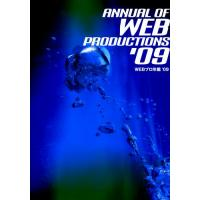 ANNUAL OF WEB PRODUCTIONS09