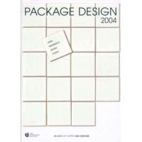 PACKAGE DESIGN 2004
