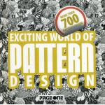 CUBE COLLECTION: EXCITING WORLD OF PATTERNS