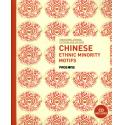 CHINESE ETHNIC MINORITY MOTIFS (CD INCLUDED)
