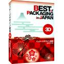 BEST OF PACKAGING IN JAPAN 30